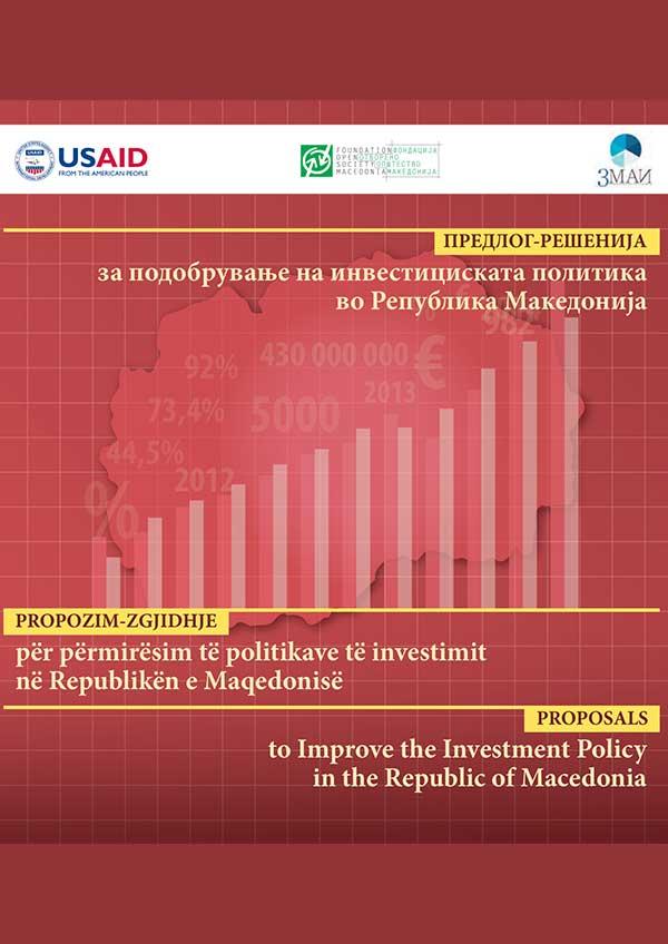 ПРЕДЛОГ- РЕШЕНИЈА за подобрување на инвестициската политика во Република Македонија