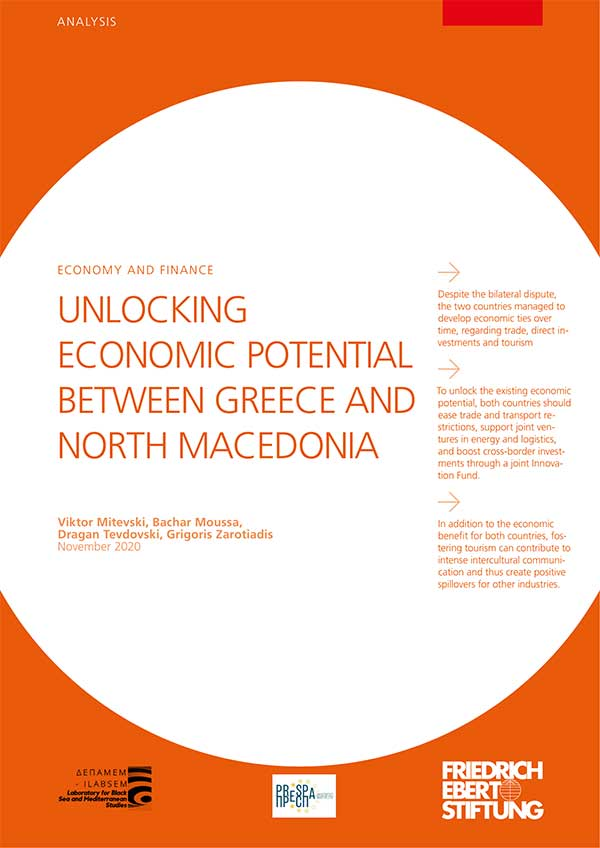 Unlocking economic potential between Greece and North Macedonia