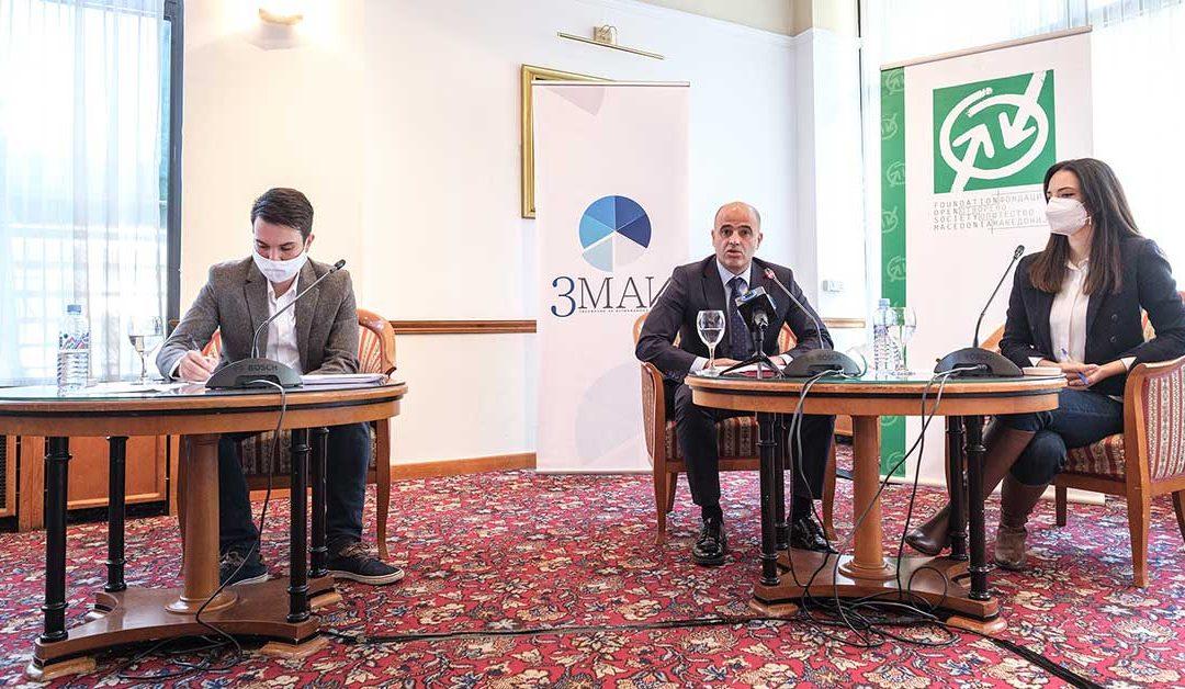Одржана јавна дискусија за предлог- Законот за буџети