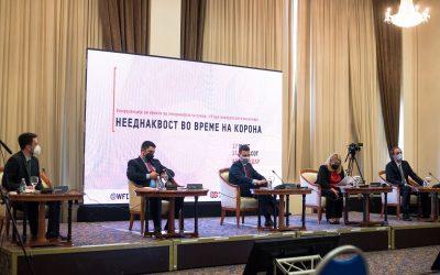 Конференција – Нееднаквост во време на корона